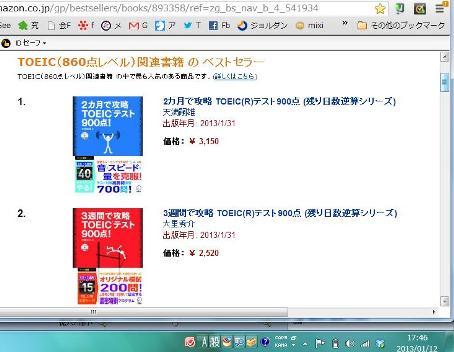 20130112_1-2in860Blue.jpg