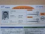 Certificate20081026.JPG