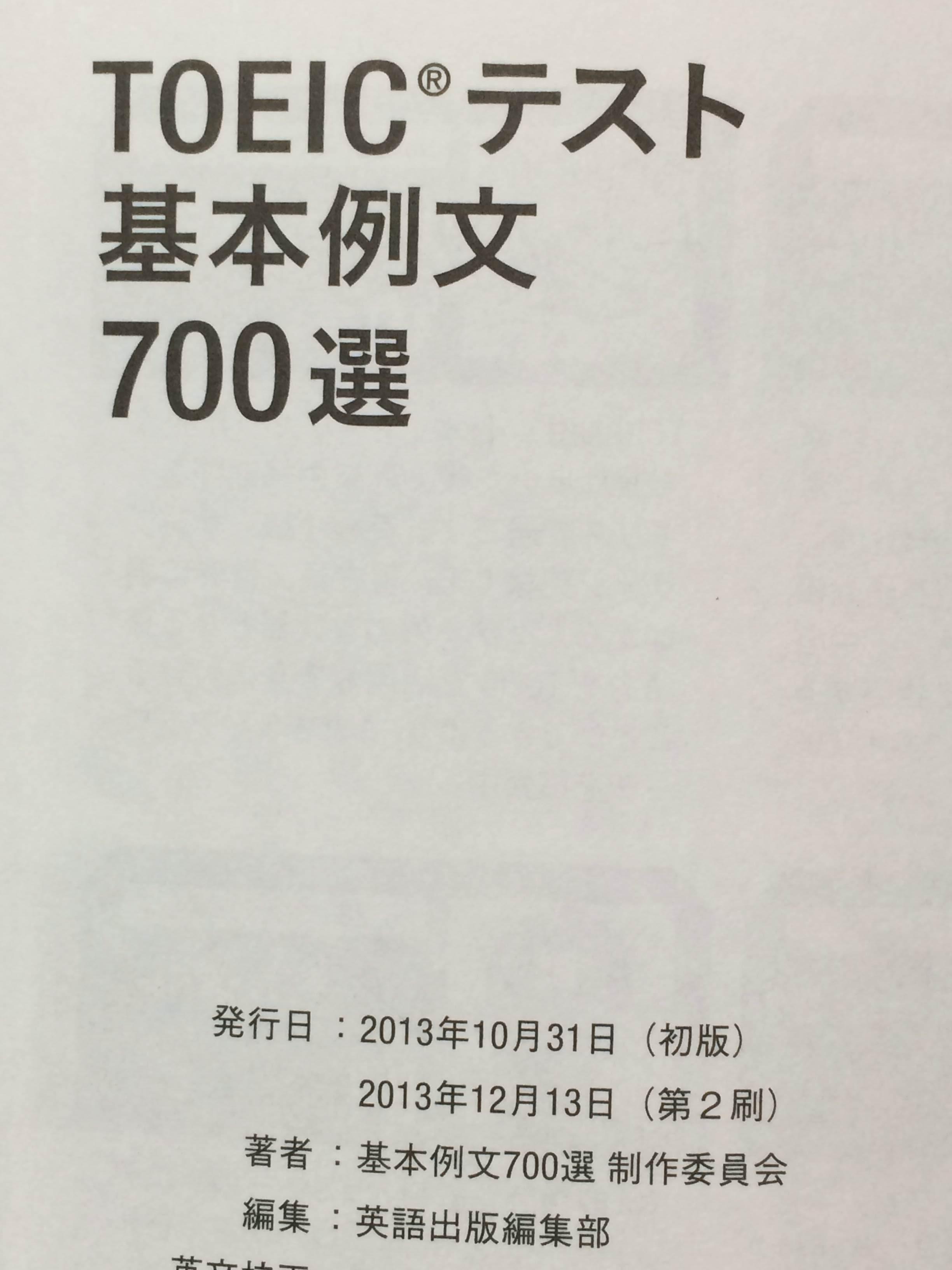 kihonreibun700-2nd.jpg